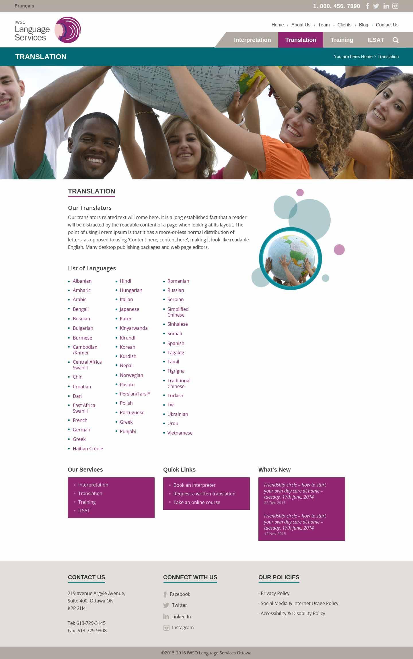 IWSO website